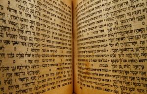 Bible text - Hebrew script